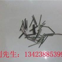 中山磁力拋光針,廣州磁力拋光針