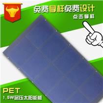 感应灯太阳能板厂家供应5.5V1.5W太阳能板