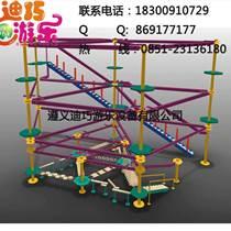 贵州户外拓展设备游乐设施厂家直销售后无忧