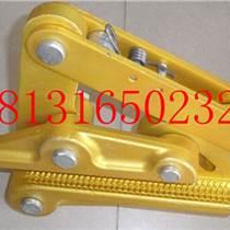 厂家直销质量保证绝缘导线卡线器SKJL 300-400铝合金导线卡线器