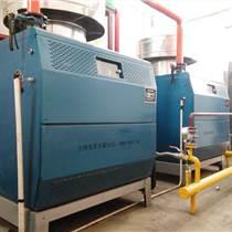 燃气(油)节能环保锅炉