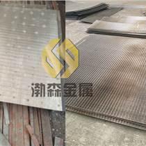 不銹鋼U型絲礦篩板條縫篩板精密篩板廠家報價