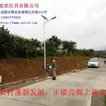 西藏太陽能路燈廠家直銷