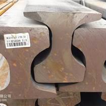 廠家直銷 鋼軌 軌道鋼 輕軌 重軌 吊車軌 9-75kg 品質保證