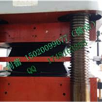 新民市檢測合格JZQZ摩擦擺減隔震支座供應質量沒的說