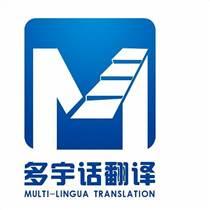 成都專業法語翻譯服務機構