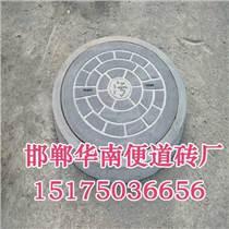 河北水泥井蓋-邯鄲華南便道磚-物美價廉