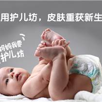护儿坊宝宝湿疹奶癣膏  0添加无刺激  宝宝红屁屁