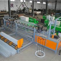 專業生產銷售全自動勾花網機器 煤礦支護網機器 錨網機 出口品質售后完善