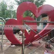 愛心不銹鋼雕塑 抽象304不銹鋼雕塑 景觀不銹鋼雕塑