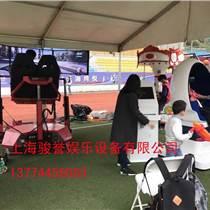 上海骏誉活动出租三屏动感赛车