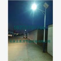 河北唐山太陽能路燈廠家5米6米燈的價格歡迎大家電話聯系