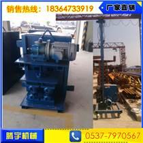 騰宇TYCG-80橡膠管自動穿管機 穿管機廠家 T梁穿管機
