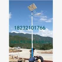 河北唐山地區鋰電池和膠體電池的太陽能路燈出廠價格
