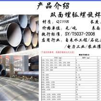 专业生产无缝管,直缝管,板材,螺旋管,架子管