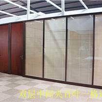 廣州花都隔斷安裝辦公室玻璃墻定制 鋁合金百葉隔斷
