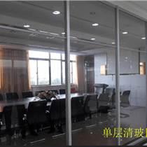 廣東辦公室玻璃隔斷 玻璃隔墻 高隔斷