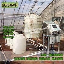 陜西水肥一體化設備廠家 智能控制自動灌溉施肥機洛川蘋果施肥器