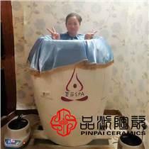 景德镇青花瓷圣菲之美养生缸养生瓮