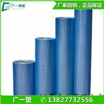 专业生产订做蓝色PVC收缩膜包装薄膜 门窗热缩膜塑封膜 免费拿样