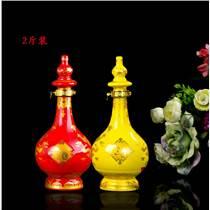 鹤壁原浆白酒陶瓷青花酒瓶定做500g批发