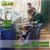 青州農用施肥機 價格實惠的水肥一體機大棚溫室種植辣椒施肥器械