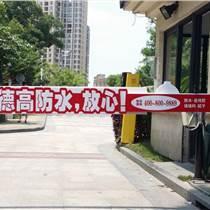 南京道闸广告哪家专业