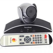 视频会议摄像机的特性