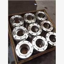 河北固元法蘭管件有限公司銷售鍛制對焊帶徑DN40的法蘭