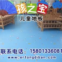 幼兒園地板,幼兒園鋪什么地板好,幼兒園地板價格