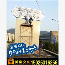 重慶戶外LED樓頂招牌制作,外墻發光字制作安裝公司