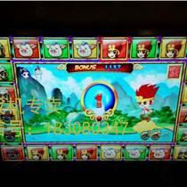 虾兵?#26041;?#28216;戏机鲨鱼海洋游戏机 机嫦娥奔月游戏机六狮王朝游戏机?#20197;?#20845;狮游戏机狮王游戏机