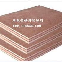 纖維板 中密度板 刨花板膠粘劑