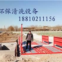 天津武清北辰唐山滚轴式洗轮机配件维修环保除尘雾炮机自动洗车平台