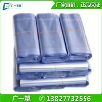 厂家供应现货透明包装薄膜 pvc门窗收缩膜 塑料封膜印刷 免费拿样