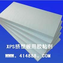 高鐵用擠塑板膠粘劑 出廠價