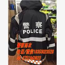 尖盾警用新理念警雨衣/高端透氣型交警雨衣
