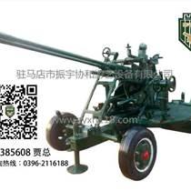 雙37高射炮-射擊場設備-景區游樂氣炮-兒童游樂設備-游樂氣炮射擊樂園-全國招商