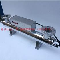 紫外线消毒机/紫外线消毒器