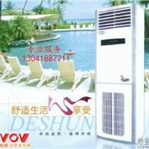 蘇州興隆鉆深井 挖深井 安裝水空調 冷風機