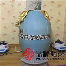 汗蒸健康塑身減肥的負離子陶瓷養生缸