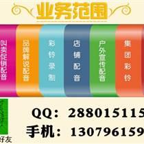 特色祥师傅烧汁虾米饭店面宣传广告录音录音MP3下载