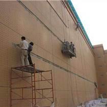 福升防銹補漏公司提供外墻清潔防水補漏
