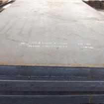 S275JR大型鋼鐵廠產品