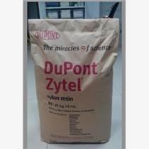 供蘭州肥料包裝袋定做和甘肅化肥袋供應商
