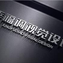 網店裝修設計產品拍照詳情設計首頁裝修