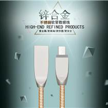 偉升VISER金屬軟管安卓手機鋅合金彈簧快充type-C 手機數據線