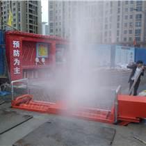 寧波市滾軸式洗輪機洗車機優惠出售