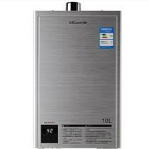 上門維修熱水器 冰箱 洗衣機 燃氣灶