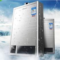 新區上門維修家電 洗衣機 熱水器 電視機 冰箱  空